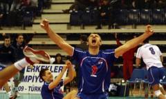 Turniej kwalifikacyjny do IO 2008 – mężczyzni