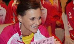 Katarzyna Skowrońska-Dolata (2011)