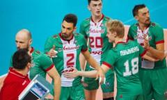 Lokomotiv Nowosybirs (2016/2017)